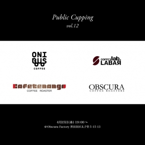 Public Cupping vol.13