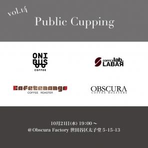 OCR_cup-fb_151009-