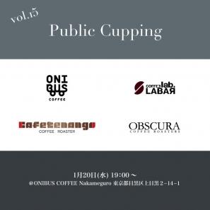 OCR_cup-fb_160108